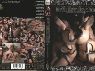 japanese private fetish tube